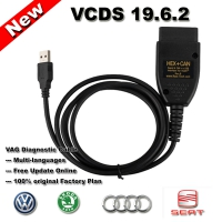Ross Tech VCDS 19.6.2 Crack Cable VAG COM 19.6.2 HEX CAN USB Interface With VCDS 19.6.2 Download Software And VCDS 19.6.2 Loader