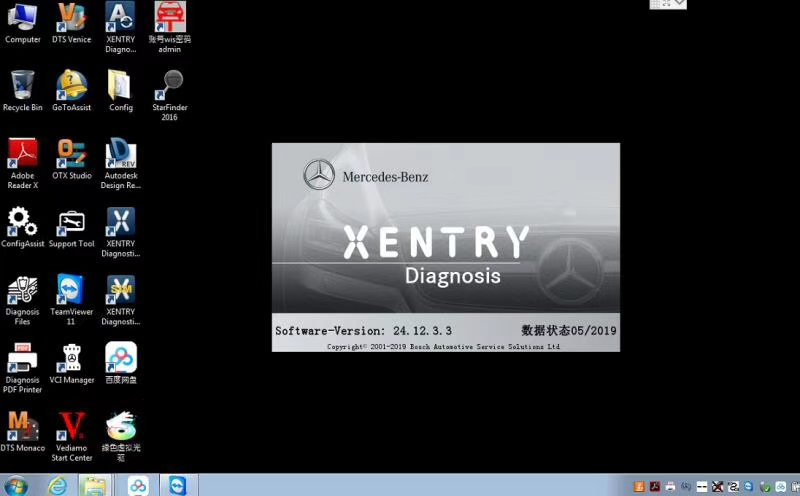MB star SD C4 the Xentry 09 //2017 software  HDD for  update SD C4 or C5  star